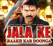 Jala Ke Raakh Kar Doonga (1998)