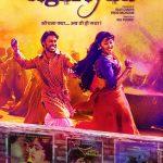Jigariyaa (2014) Hindi Movie Mp3 Songs Free Download