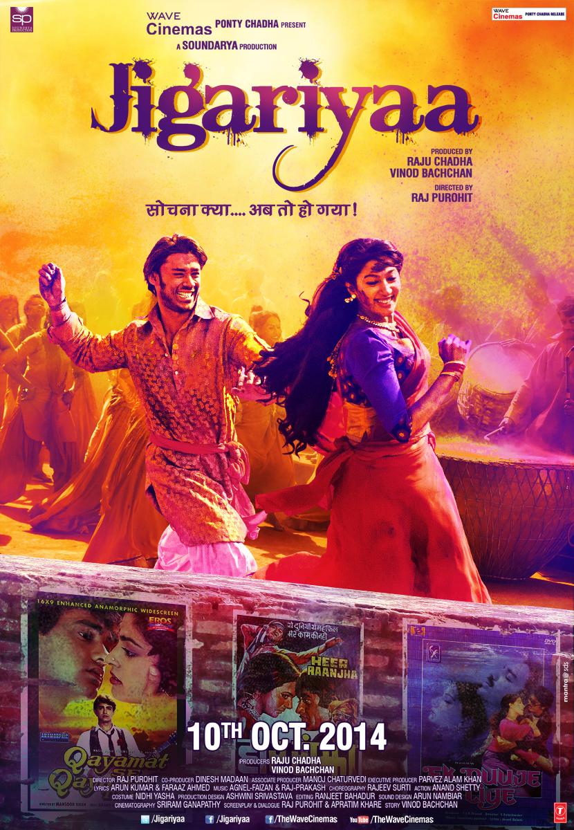 Jigariyaa (2014) Hindi Movie Mp3 Songs