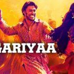 Jigariyaa (2014) Hindi Movie Free Download In HD 480p 200MB