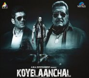 Koyelaanchal (2014) Hindi Movie