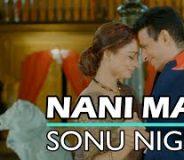 Nani Maa – Super Nani (2014)