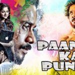 Paanch Ka Punch (2013) Hindi Movie Free Download In HD 480p 300MB