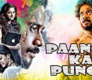 Paanch Ka Punch (2013)