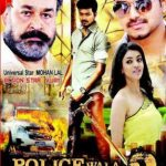 Policewala Gunda 2 (2014) Hindi Dubbed Free Download 250MB 480p