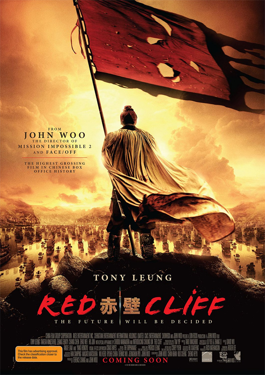 Red Cliff 2008