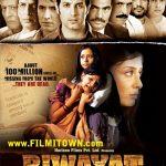 Riwayat 2014 Hindi Movie Free Download In 300MB 480p