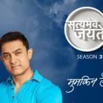 Satyamev Jayate Season 3 (2014) 3rd Episode 480P 300MB Free Download