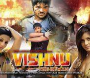 Vishnu The Heman (2003)