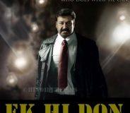 Ek Hi Don (2009)