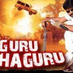 Guru Mahaguru (Seema Sastry) Hindi Movie Free Download HD 480p 150MB