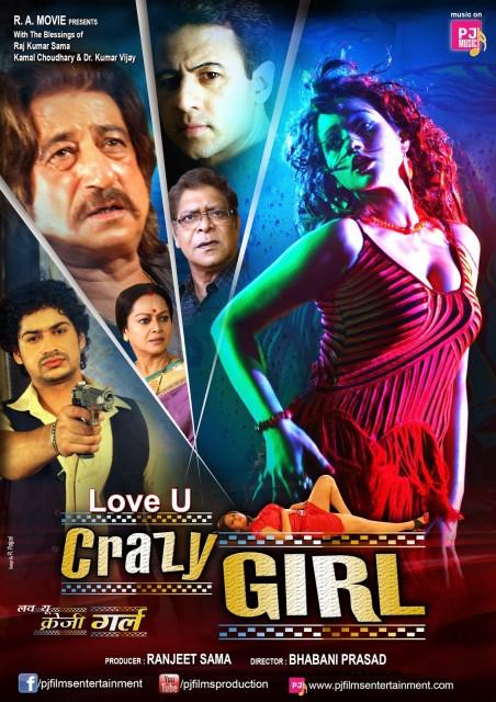 Love U Crazy Girl 2014