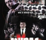 Musaa: The Most Wanted (2010)