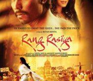 Rang Rasiya (2014) Hindi Movie