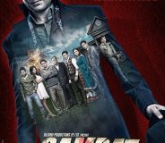 Samrat & Co. (2014) Hindi Movie