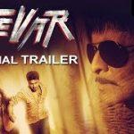 Tevar (2015) Hindi Movie Official Trailer 720p Free Download