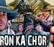 Choron Ka Chor (Takkari Donga)