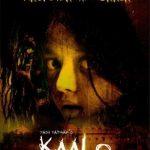 Kaalo (2010) Hindi Movie Full HD 720p 200MB Free Download