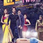 Life Mein Twist Hai (2014) Hindi Movie Mp3 Songs Download