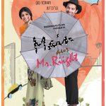 Main Aur Mr. Riight (2014) Hindi Movie Download 480p 200MB
