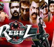 Rebel (2012)