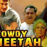 Rowdy Cheetah (Murari) 300MB HD 480P Hindi Dubbed Free Download