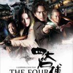 The Four (2012) Dual Audio Download HD 720p 150MB