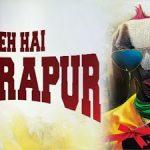 Yeh Hai Bakrapur (2014) Hindi Movie 200MB Free Download 480p