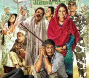 Zed Plus (2014) Hindi Movie