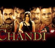 Chandi (2013)