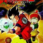 Dragon Ball Z: Dead Zone (1989) Dual Audio Download 480p 150MB