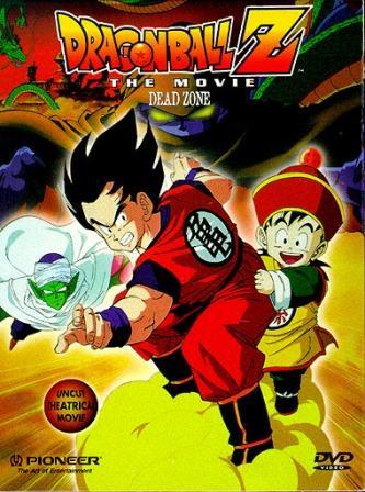 Dragon Ball Z: Dead Zone (1989)