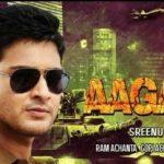 Encounter Shankar (Aagadu) 400MB Hindi Dubbed Download 480p