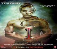 I (2015) Hindi Version Mp3 Songs