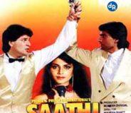SAATHI (1991)