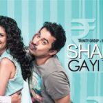 Sharafat Gayi Tel Lene (2015) Hindi Movie ScamRip Download