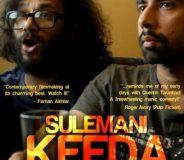 Sulemani Keeda (2014)