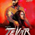 Tevar (2015) Hindi Movie Download 400MB DVDSCR