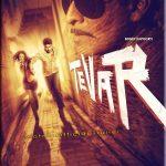 Tevar (2015) Hindi Movie 400MB Download DVDScr