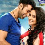Titoo MBA (2014) Hindi Movie Mp3 Songs Download