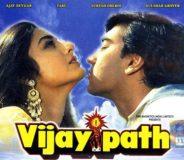 Vijaypath (1994) Hindi Movie