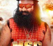 MSG: The Messenger Of God (2015)
