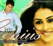 Mr. Genius (2008)