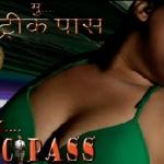 Munni Matric Pass (2014) Hindi Movie Download 400MB