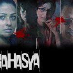 Rahasya (2015) Hindi Movie Download 480p 200MB