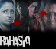 Rahasya (2015) Hindi Movie