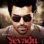 Yevadu (2014) Hindi Dubbed Download 200MB 720p