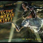 Detective Byomkesh Bakshy (2015) Hindi Movie Mp3 Songs Download