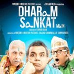 Dharam Sankat Mein (2015) Hindi Movie Official Trailer 720P