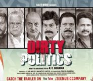Dirty Politics (2015) Hindi Movie